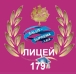 logo-179