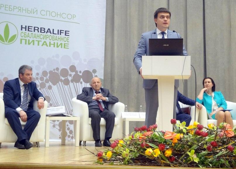Тезисы докладов II съезда травматологов-ортопедов УрФО 24