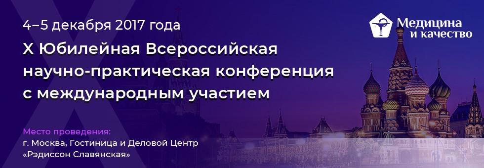 medicina-i-kachestvo-ris-0