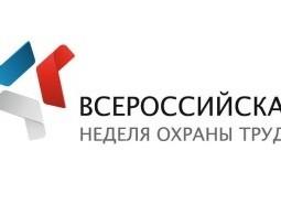 logo-vnot-2018