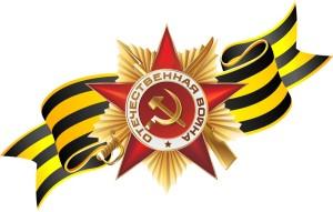 veterany-logo