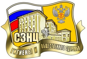 logo-sznc