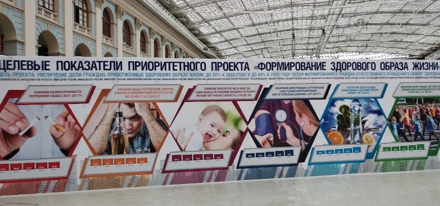 zdorove-nacii-2018-ris-4